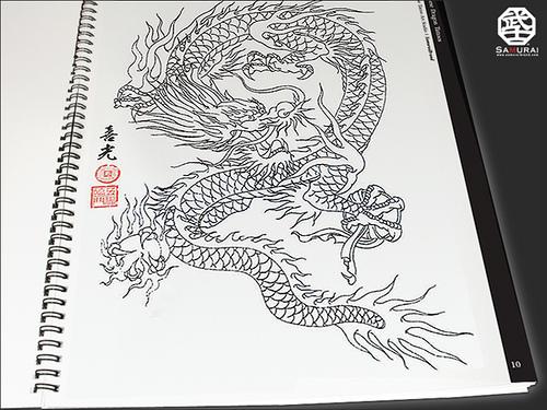 Simple Japanese Dragon Tattoo