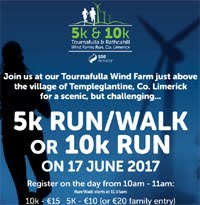 5k & 10k on a windfarm in W.Limerick...Sat 17th June 2017