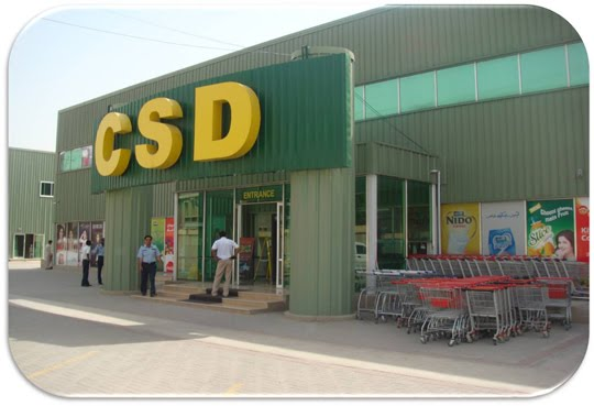 CSD promotions - coming soon