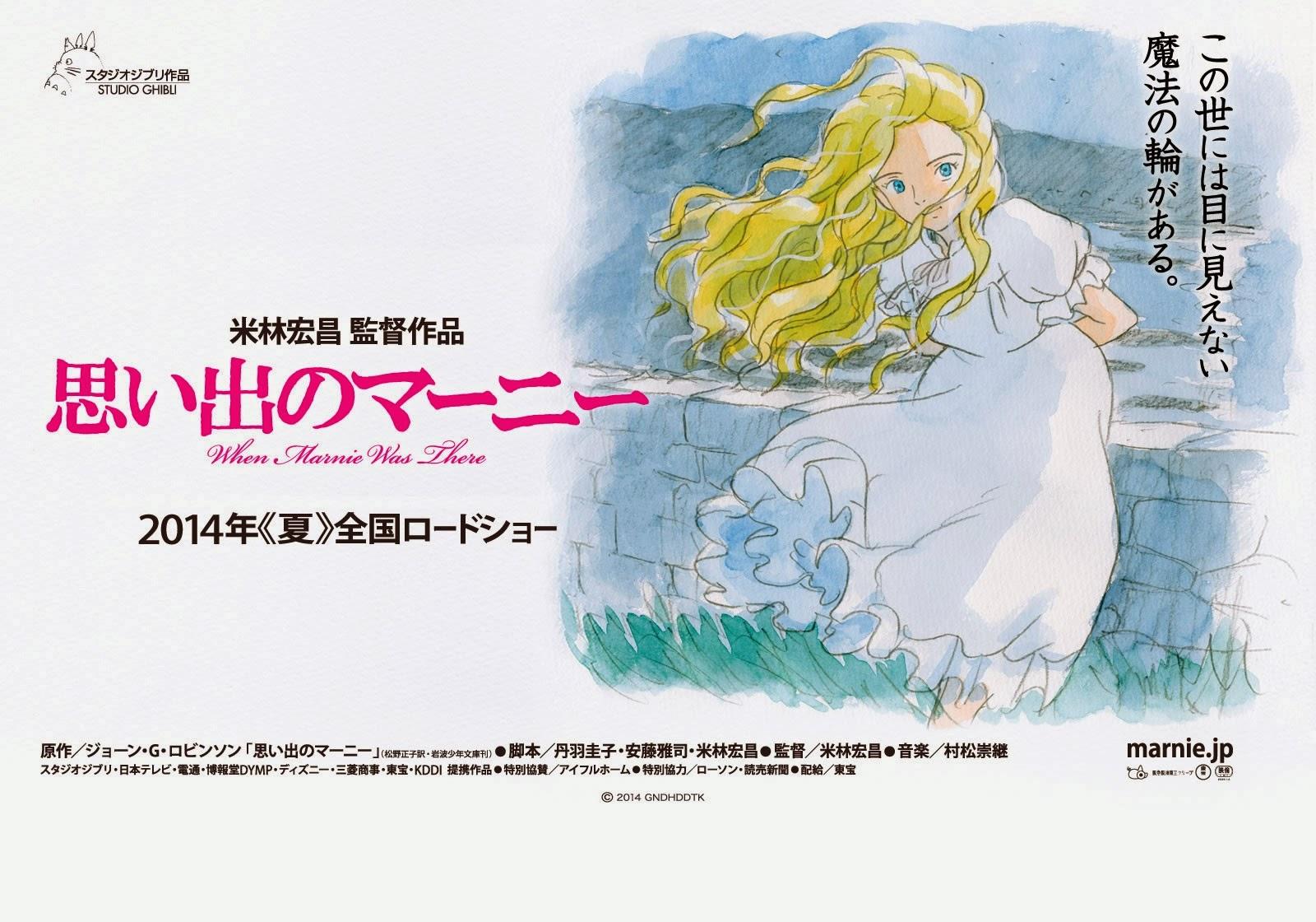 Omoide no Marnie, Ghibli, Masashi Ando, Keiko Niwa, Hiromasa Yonebayashi, Actu Ciné, Cinéma, Joan Gale Robinson,