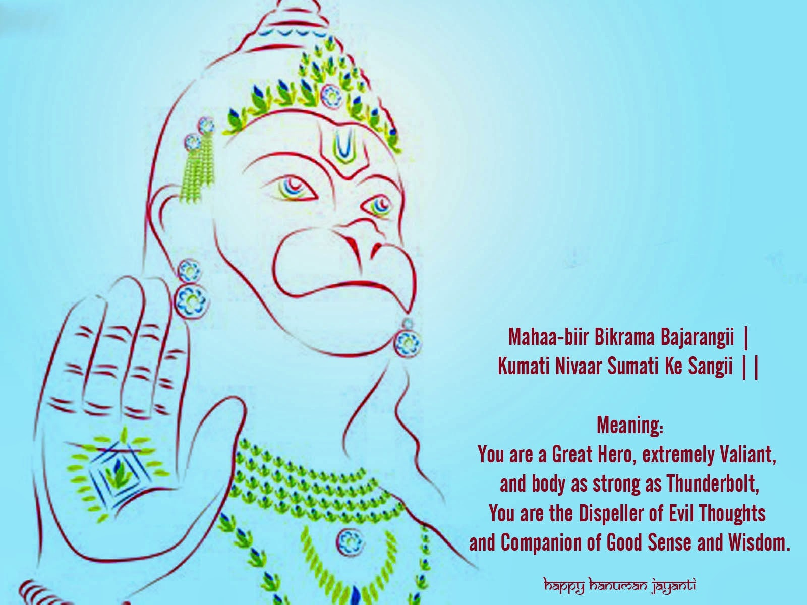 Happy Hanuman Jayanti 15th April 2014 Wallpaper