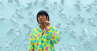 SYMBOL - Hitoshi Matsumoto 5