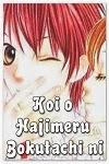 http://shojo-y-josei.blogspot.com.es/2011/07/koi-o-hajimeru-bokutachi-ni.html