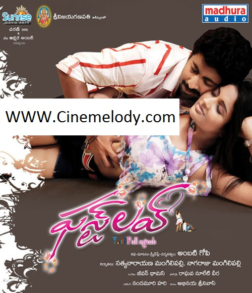 First Love Telugu Mp3 Songs Free  Download -2013