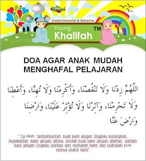 Doa-Mudah-Menghafal-Pelajaran
