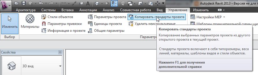 Autodesk  Википедия