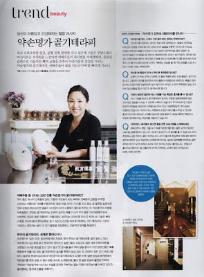 Yakson House is featured in Women Sense magazine