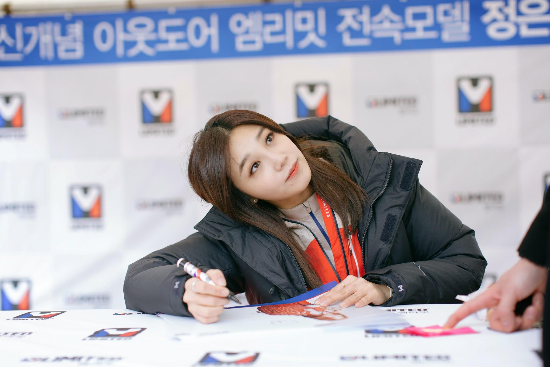 Jung Eunji 2015
