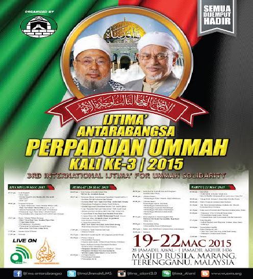 Ijtimak Antarabangsa Perpaduan Ummah 2015 Di Masjid Rusila