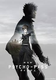 Ver Psycho-Pass: The Movie (2015) Online