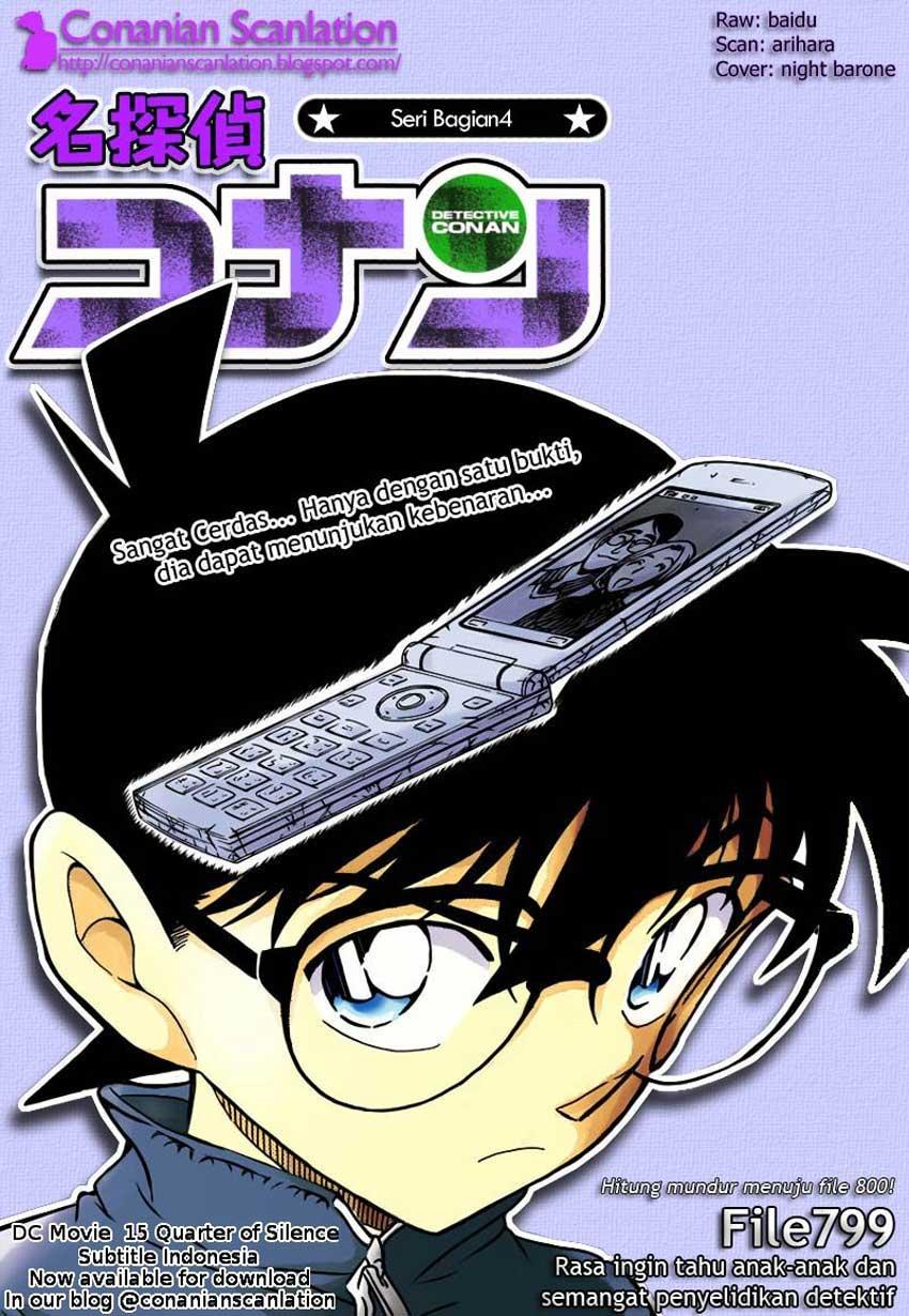 Komik manga 01 %252800%2529 other manga detective conan
