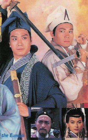 Mưu Đồ Hoạn Quan - The Conspiracy Of The Eunuch (1993) - FFVN - (20/20)