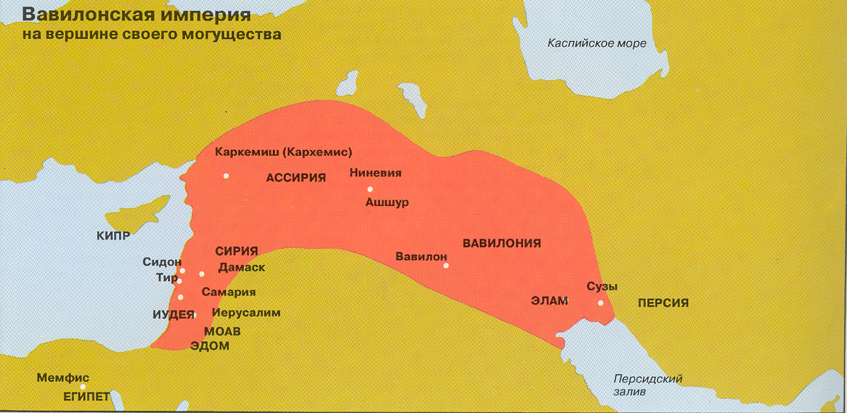 Где на карте находился вавилон