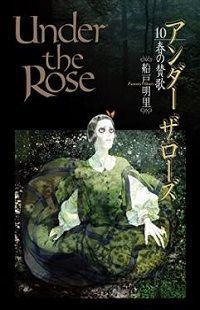 Under the Rose Manga