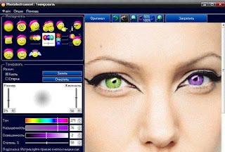 تحميل Photoinstrument 6.3, برنامج تزين الصور, برنامج تنضيف الوجه في صور, تحميل Photoinstrument 2013, اخر اصدار 2014, برنامج Photoinstrument الجديد مجانا برنامج تغير لون العينين في صور, تحميل مجاني, برامج  مجانية, برامج تعديل علي الصور,