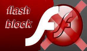 flashblock | منع تحميل محتوى الفلاش