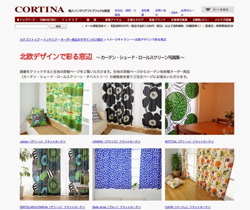http://item.rakuten.co.jp/cortina/c/0000001177/