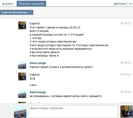 Как заработать в сетевом маркетинге в интернете заработать евро в интернете 50 евро выплата