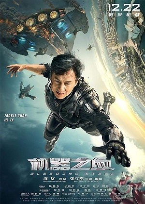 Filme Bleeding Steel - Legendado 2018 Torrent