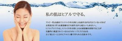 http://fukaya.shop-pro.jp/