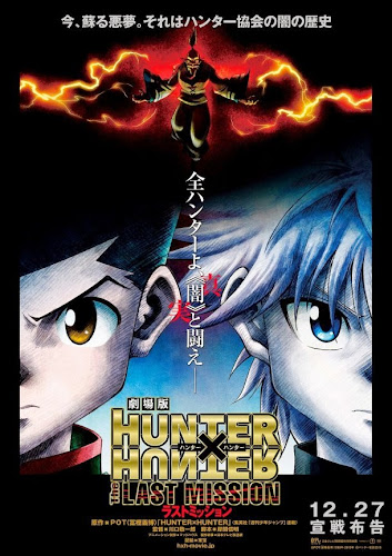 Hunter X Hunter Movie 2: The Last Mission Subtitle Indonesia