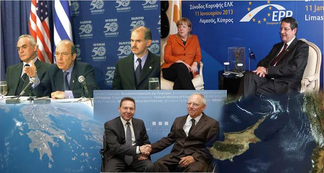 Οι ίδιοι και οι ίδιοι οδηγούν Ελλάδα και Κύπρο στις συμφορές