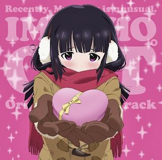 Saikin, Imouto no Yousu ga Chotto Okashiinda ga. Original Soundtrack