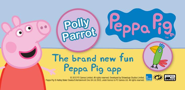 Juegos de Peppa Pig para Android e iPhone, Los Juegos oficiales de Peppa Pig