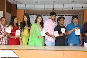 Nani Bujji Bangaram Audio-thumbnail-19