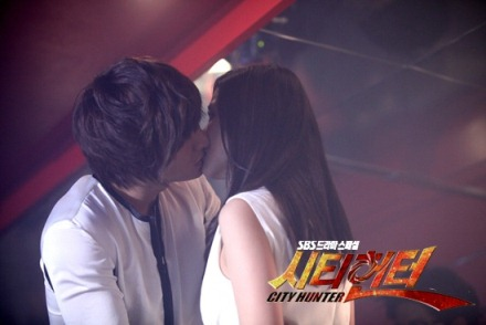 Korean Drama City Hunter