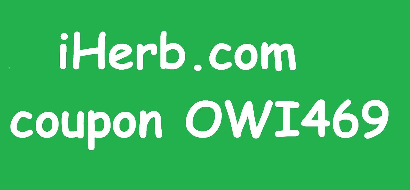 iHerb rewards code