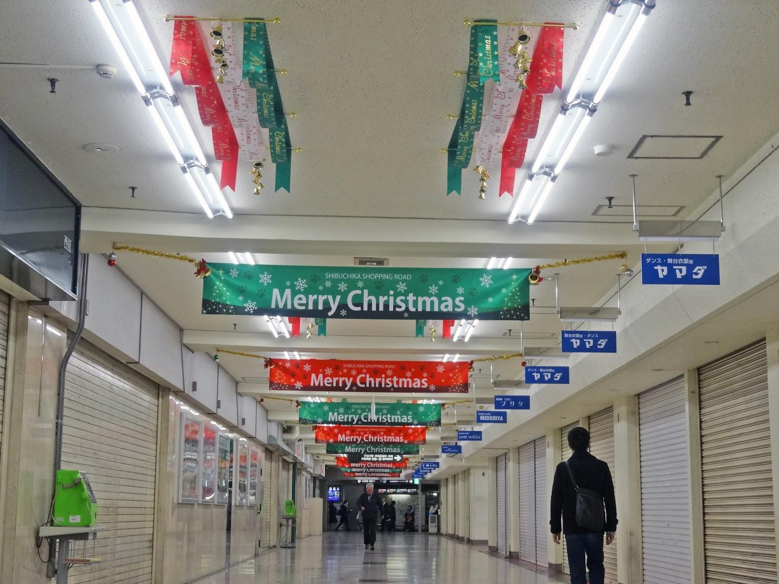 垂れ幕,クリスマス,渋地下〈著作権フリー画像〉Free Stock Photos