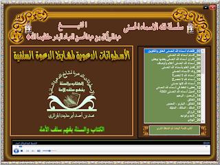 أسطوانة عبدالرزّاق عبدالمحسن 1.png