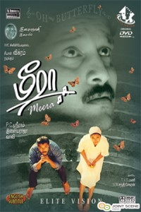 Meera 1992 Tamil Movie Watch Online