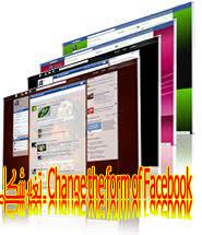 تغير شكل الفيس بوك - Change the form of Facebook