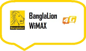 report on banglalion wimax ltd Fixed wimax technology started its journey with qubee and then banglalion communication ltd in bangladesh banglalion communications ltd has the largest coverage in bangladesh [10] it is the largest 4g wireless broadband service provider of bangladesh in terms of coverage, subscriber number and revenue.