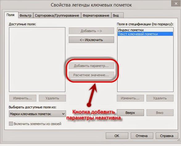 Как сделать кнопку неактивно