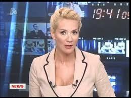 Μαρία Νικόλτσιου,gossip