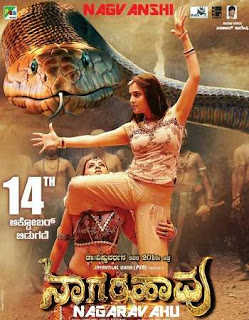Nagarahavu 2016 Hindi Dual Audio UnCut HDRip | 720p | 480p