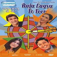 Raja Lagyu To Teer buy dvd online