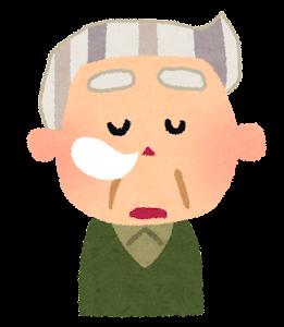 お爺さんの表情のイラスト「居眠り」
