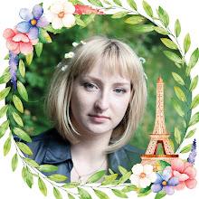Елена Катулина