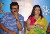 Drushyam movie premier show-thumbnail-8