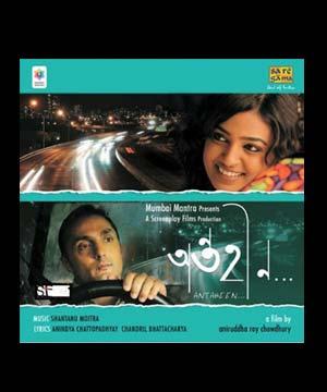 Rahul Bose Dating