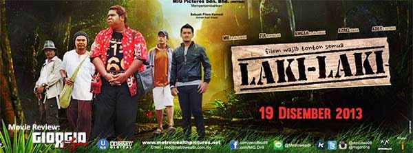 Laki-Laki Movie