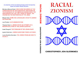 Racial Zionism