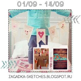 http://zagadka-skethes.blogspot.ru/2014/09/7.html