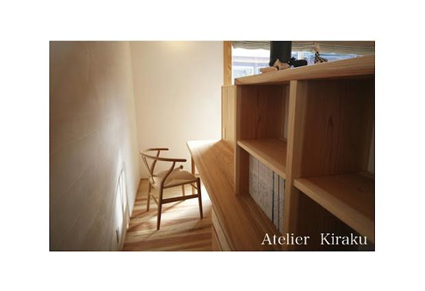 木楽工房(茨城県) 地場材と自然素材を使った伝統工法による木の家づくり