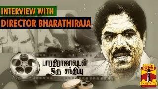 Rare Interview with Legendary Director Bharathiraja