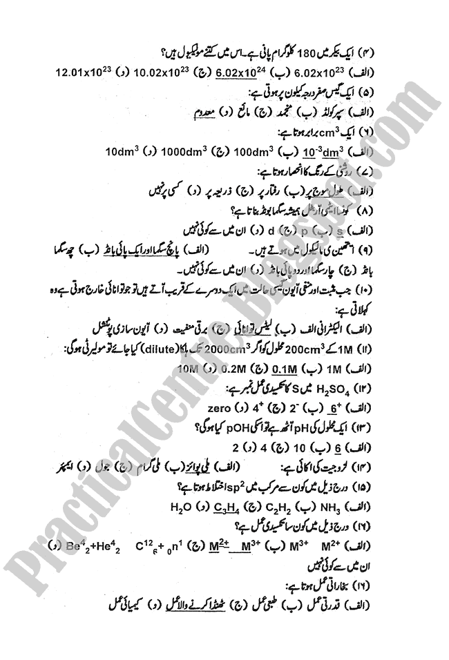 Chemistry-urdu-2009-five-year-paper-class-XI